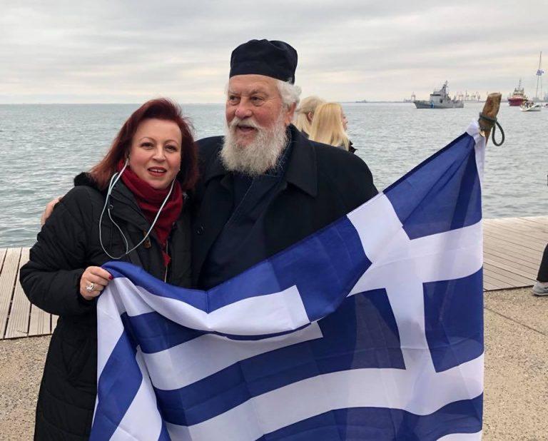 Σε μια Ελλάδα που σήμερα χτύπησε στην καρδιά της Θεσσαλονίκης!