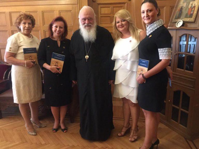 Ομάδα Στήριξης και Προσφοράς της Αρχιεπισκοπής